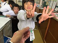 Img_7479